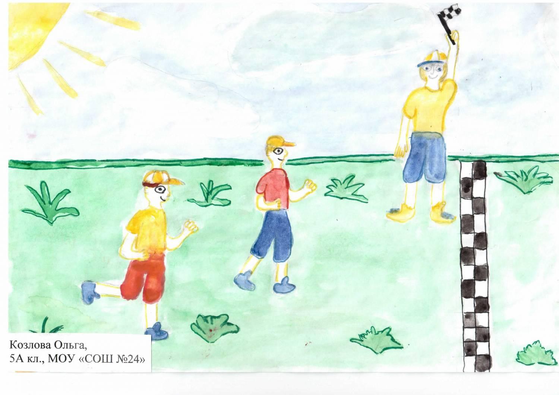 конкурс рисунков здоровый образ жизни