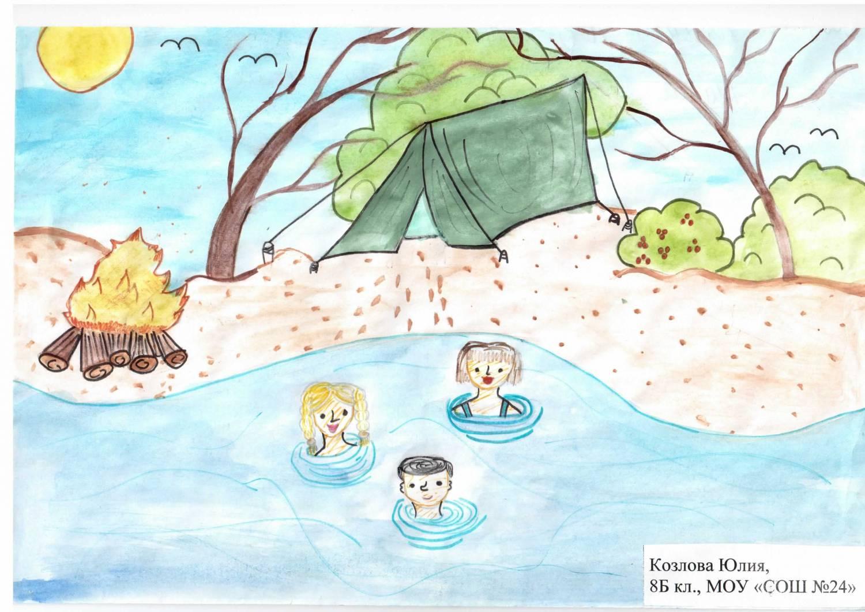 рисунок здоровый образ жизни 4 класс картинки